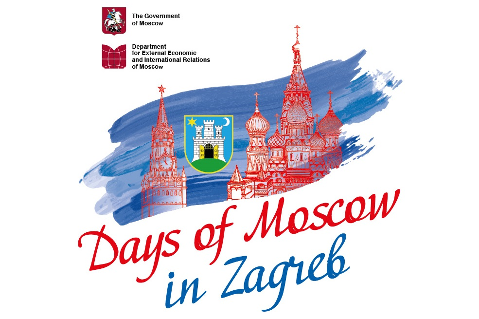 Days of Moscow in Zagreb
