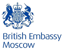 British Embassy Moscow