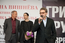 Vladimir Smirnov (The Foundation of Vladimir Smirnov and Konstantin Sorokin), Diana Vishneva and Grisha Bruskin