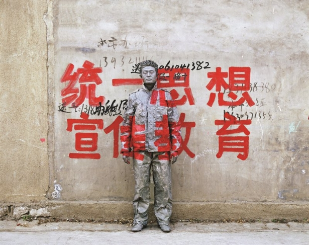 Liu Bolin.