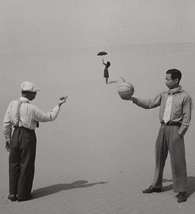 Shoji Ueda.