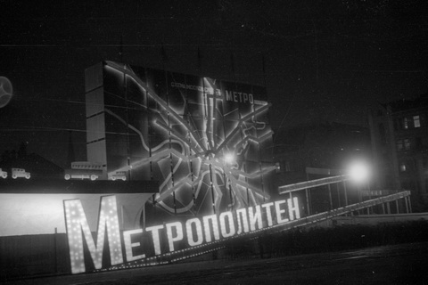 Moscow in photographs of Alexander Rodchenko