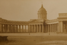 Photographs of St. Petersburg and Moscow of 1850 - 1870s