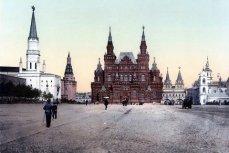 Early Colour. Russian Empire. 1890s – 1910s. New Acquisitions