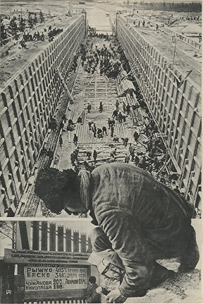 Alexander Rodchenko. 'Working in a Lock'. Photomontage for the magazine 'USSR in Construction', dedicated to the building of the White Sea-Baltic Canal. 1933 Collection of Multimedia Art Museum, Moscow