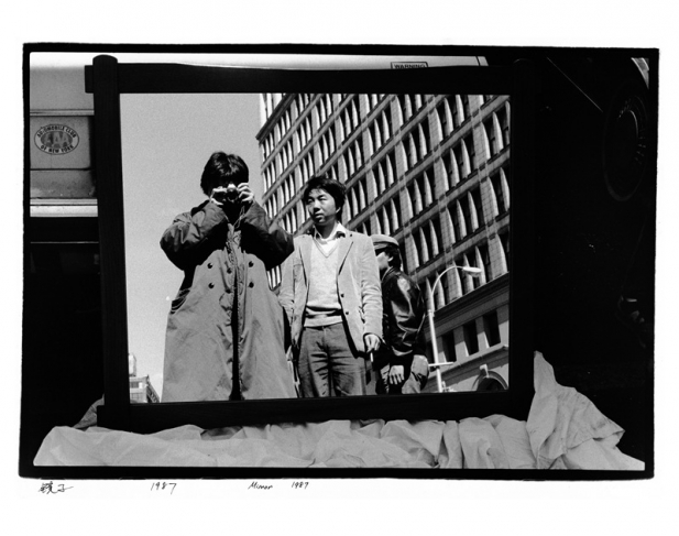 Ai Weiwei.