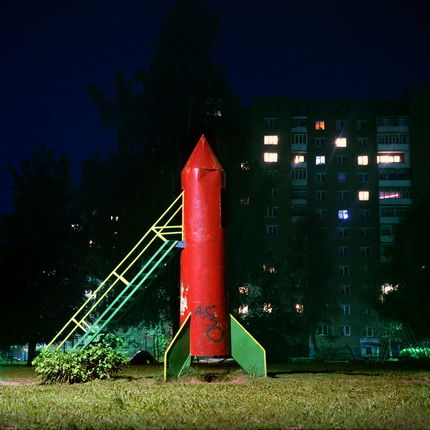 Ivan Mikhailov.